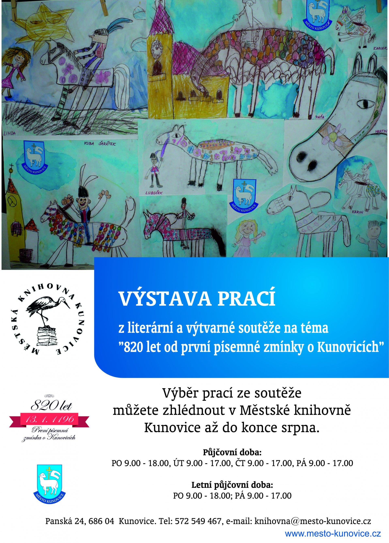 Pozvánka na výstavu 820 let od 1. písemné zmínky Kunovic